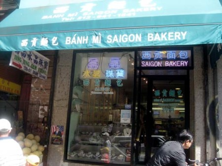 bahnmi_bakery