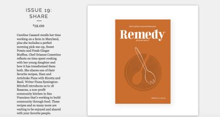 ucc_remedy_screen